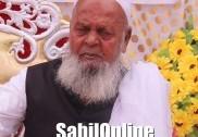 کمٹہ جامع مسجد کے سابق امام و خطیب ہلیال کے مولانا عبدالحئی پٹیل کا انتقال