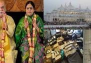 خود ساختہ گرو 'کلکی بھگوان' کے ٹھاکانوں پر چھاپے، 500 کروڑ کی غیرمعلنہ جائداد کا انکشاف