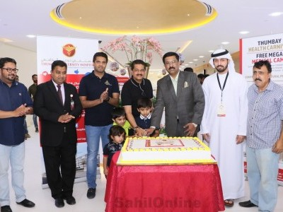 2500 Visitors Attend 'Free Mega Medical Camp' Organized by Thumbay University Hospital Ajman