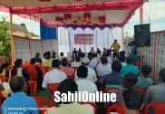 مرڈیشور میں ہیسکام شاخ کے دفتر کا افتتاح