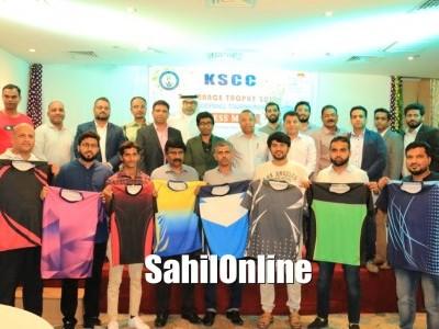 Karnataka Sports Club to organize 'KSCC Tolerance Trophy – Volleyball tournament' on 25th October in Dubai