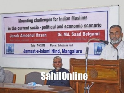 Muslim Organisation heads and Intellectuals meet at Mangaluru