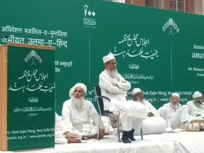 Muslim should consider correction, inclusion of names in voter list as religious duty: Jamiat Ulema-e-Hind