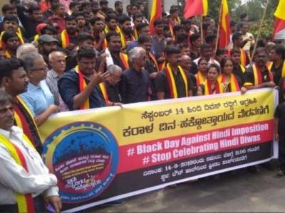 Karnataka parties call Hindi Diwas 'imposition' of language