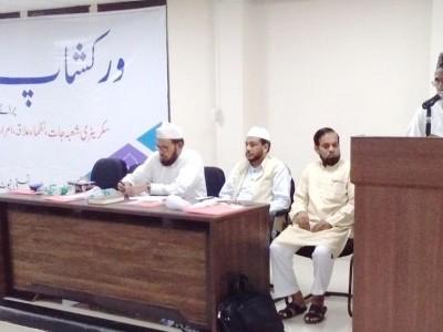 دہلی میں جماعت اسلامی ہند کا یک روزہ ورکشاپ۔ امیر جماعت نے کہا؛ ہر زمانے میں سخت اور چیلنجنگ حالات میں ہی دعوت دین کا کام انجام دیا گیا ہے
