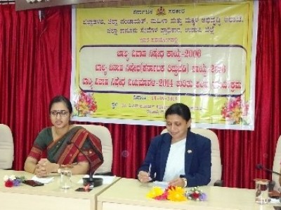 Udupi: 'Child marriage is a breach of human rights'