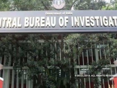 CBI Records Statement Of Karnataka Revenue Secretary In IMA Case