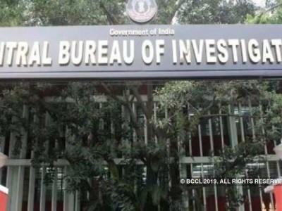 CBI Records Statement Of Karnataka Revenue Secretary In IMA Case