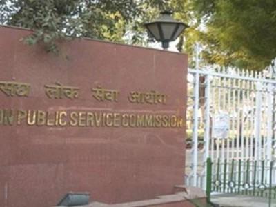 آئی اے ایس بننے کا خواب لیے دہلی آئے کشمیری طلبا کا خواب چکناچور، لوٹے اَپنے گھر