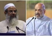 جمعیۃ علما ہند کے وفد کی وزیر داخلہ ملاقات، کئی اُمور پر تبادلہ خیال، امت شاہ نے کہا مسلمانوں کو گھبرانے کی ضرورت نہیں، مولانا محمود مدنی نے کہا؛ اختلاف کے باوجود جمعیۃ حکومت کے ساتھ کھڑی ہے