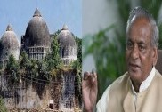 Special CBI Court Summons Former UP CM Kalyan Singh in Babri Masjid Demolition Case