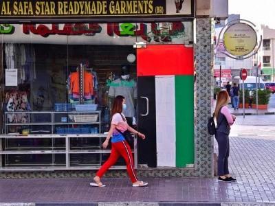 متحدہ عرب امارات:کرونا وائرس سے ایک اور ہلاکت، متاثرہ کیسوں کی تعداد 664 ہوگئی