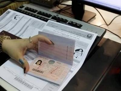 متحدہ عرب امارات: مدت ختم ہو جانے والے اقاموں میں 3 ماہ کی توسیع کا فیصلہ