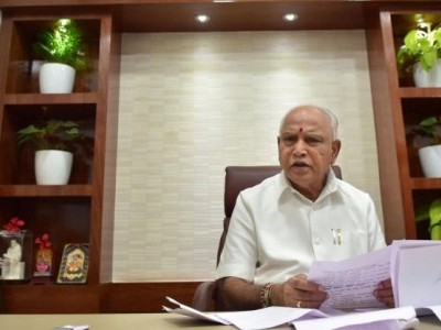 Karnataka CM talks tough on exam question paper leakage