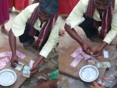 منڈیا کے  گاؤں والوں نے کرنسی نوٹوں کو دھویا، مسلمانوں سے کرنسی لئے جانے کی بنا پر نوٹوں کو دھونے کی خبریں