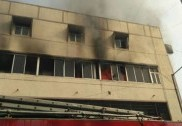 Maharashtra: Fire at commercial building in Thane; no casualty