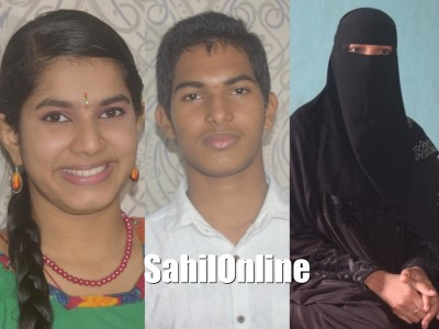 Bhatkal SSLC results 2020; check out list of toppers here