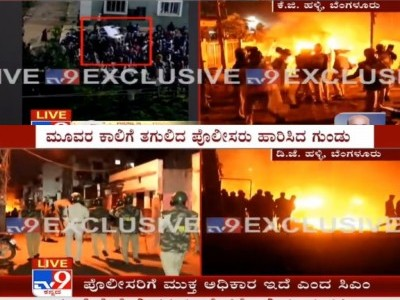 Violence breaks out against social media post by Congress MLA's alleged aide in Bengaluru