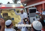 بھٹکل میں الحاج محی الدین مُنیری کے نام سے موسوم ہائی ٹیک ایمبولنس کا خوبصورت افتتاح