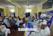 Al Haj Mohiddin Muniri Hi-Tech Ambulance service launched in Bhatkal