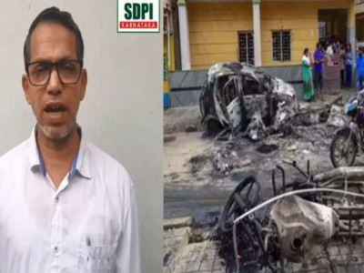 SDPI distances itself from Bengaluru violence, blames police for inaction