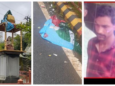 چکمنگلورو میں شنکراچاریہ کے مجسمہ پر 'میلاد کا جھنڈا' ملنے سے حالات کشیدہ، ملند نامی شخص نکلا قصوروار!