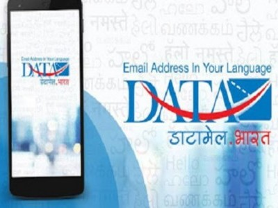 Kannada e-mail service launched through Datamail