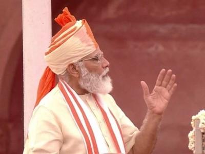 ہندوستان کی طرف نگاہ اٹھانے والوں کو مناسب جواب دیا جائے گا: مودی