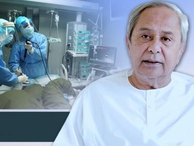 'کوئی بھی کورونا مریض پیسے نہ ہونے کی وجہ سے علاج سے محروم نہیں ہوگا'