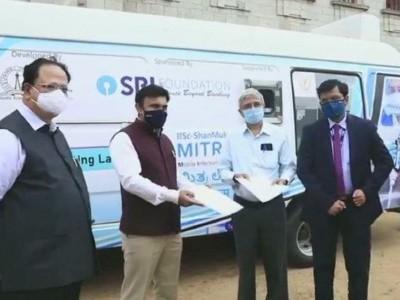 کرناٹک میں اپنی نوعیت کی پہلی موبائل کووڈ ۔19 لیب کا افتتاح