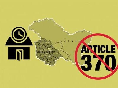 جموں۔کشمیرمیں آرٹیکل 370  کے خاتمہ کا ایک سال مکمل، ممکنہ احتجاجی مظاہروں کے پیش نظر انتظامیہ نےاحتیاطی طور پرحکم امتناعی نافذ کی