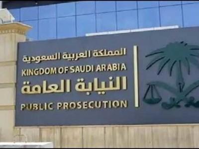 سعودی عرب کی حکومت کا اہم فیصلہ