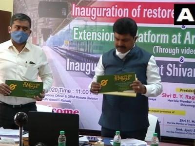 Suresh Angadi inaugurates Malgudi Museum in Karantaka's Arasalu