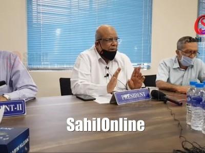 انجمن حامی مسلمین کا نیا اقدام۔عمل میں آرہا ہے 'انجمن سینٹر آف ایکسلینس' کا قیام