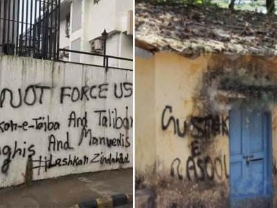 منگلورو: دیواروں پر اشتعال انگیز پیغام لکھنے کے معاملے میں سٹی پولیس نے کیا ایک شخص کو گرفتار