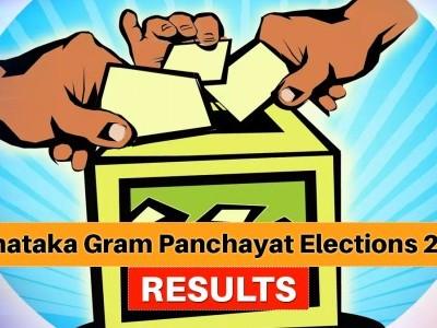 گرام پنچایت انتخابات کے نتائج: ریاست کے مختلف مقامات سےکچھ اہم اور دلچسپ جھلکیاں
