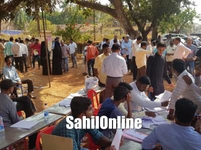 Bhatkal Urban Co-operative Bank elections held