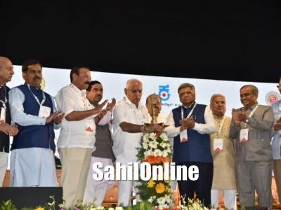Karnataka CM Yediyurappa Inaugurates 'Invest Karnataka 2020' in Hubballi