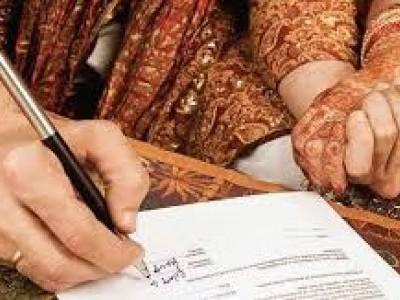 مرادآباد: مسلم لڑکے کی غیر مسلم لڑکی سے شادی، بجرنگ دل کا ہنگامہ