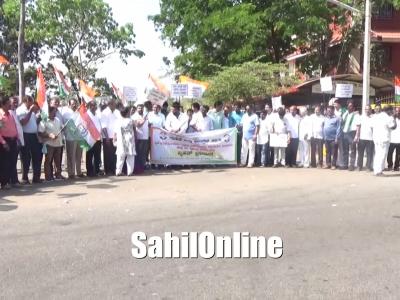 Udupi: Congress stages protest against Supreme Court decision of SC/ST reservation