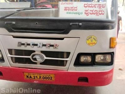 مینگلور: بس میں سفر کے دوران خاتون مسافر کے ساتھ جنسی زیادتی کرنے والا کنڈکٹر گرفتار؛ پتور بس ڈپو سے ہے کنڈکٹر کا تعلق