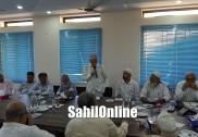 بھٹکل انجمن حامئی مسلمین کی نومنتخب مجلس عاملہ کی میٹنگ میں اگلی میعاد کے لئے عہدیداران کا انتخاب : ایڈوکیٹ مزمل قاضیا صدر اور اسماعیل صدیق جنرل سکریٹری منتخب