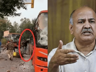 Jamia violence: Delhi Police gives clean chit to deputy CM Manish Sisodia