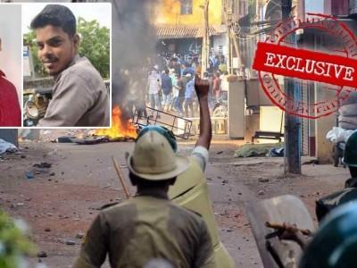 منگلورو میں سی اے اے مخالف احتجاج کے دوران ہوئی پولیس فائرنگ میں  ہلاک ہونے والے افراد کے خاندانوں کو معاوضہ