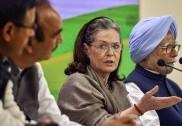 دہلی تشدد: سونیا گاندھی نے وزیر داخلہ امت شاہ سے کیا استعفی کا مطالبہ