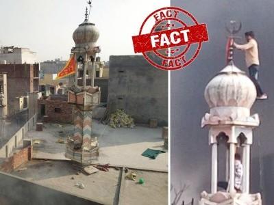 دہلی تشدد: مسجد پر لہرایا گیا بھگوا جھنڈا، پولیس نے 24 گھنٹے بعد بھی نہیں اتارا!