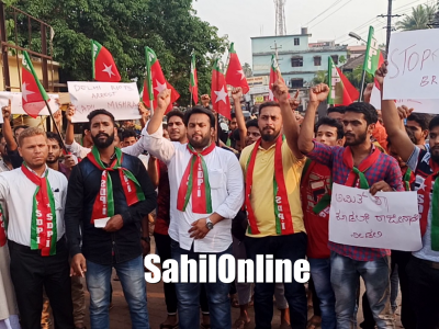 SDPI holds protest in Bhatkal against Delhi violence, CAA