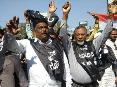 Protestors raise 'Go back Amit Shah' slogan in Hubballi, many detained