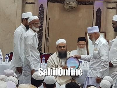 Markazi Khaleefa Jamaatul Muslimeenorganizes program to felicitate Chief Qazi Moulana Khaja Mohinuddin Akrami Nadvi Madni who memorized the holy Quran