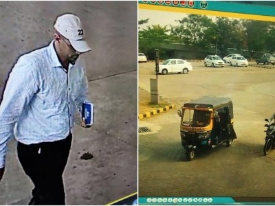 Photos of suspect released after suspicious bag found at Mangaluru Airport